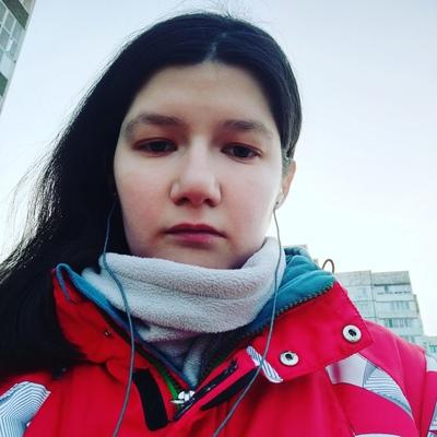 Регина Исмагилова, Уфа