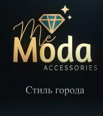 Me Moda, Казань