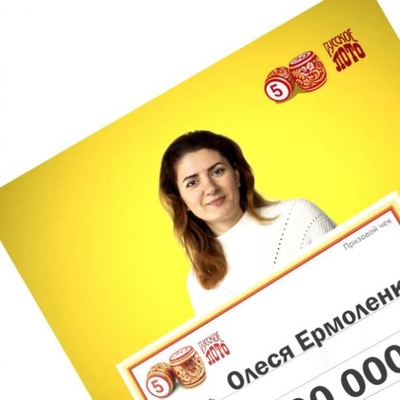 Вероника Дружинина