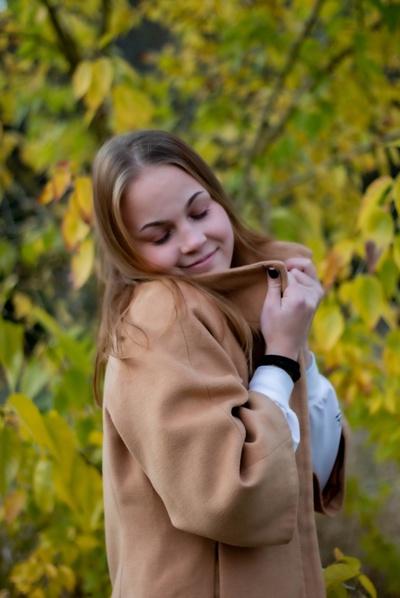 Арина Удовицкая, Симферополь