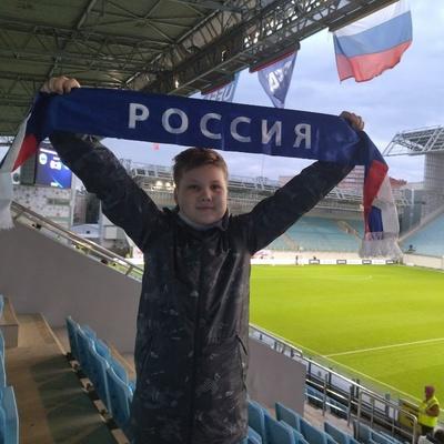 Олег Кудашкин