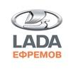 Автокласс Ефремов | Официальный дилер LADA