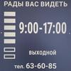 ГЛОНАСС Тахограф в Архангельске
