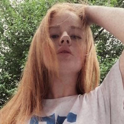 Снежана' Лисенко, Рязань