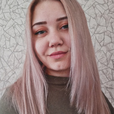 Аня Мезенова, Магнитогорск