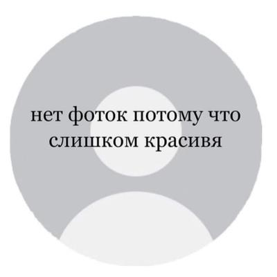 Вероника Павлюк, Горохов