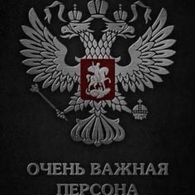 Дима Дорофеев