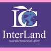 ИнтерЛэнд/Лингвистический центр  в Ревде