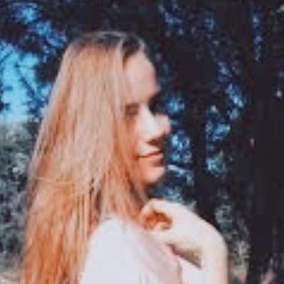 Настя Малинина