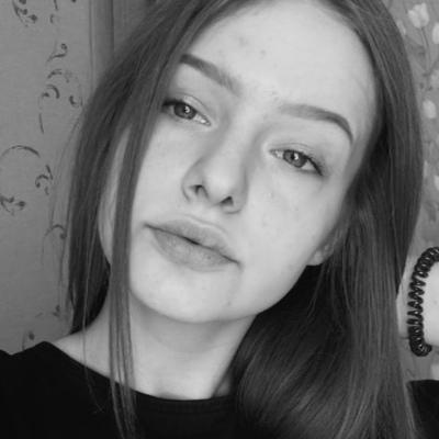 Виктория Захаренкова