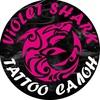 Violet Shark Тату-салон в Королёве