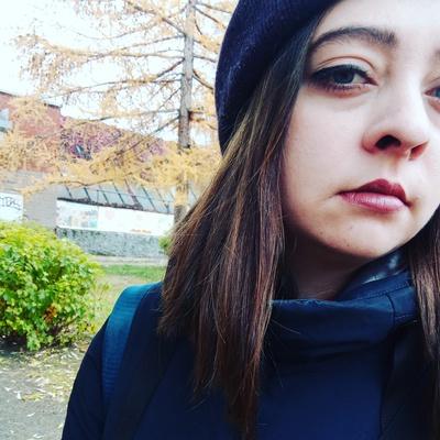 Анастасия Шастун, Екатеринбург