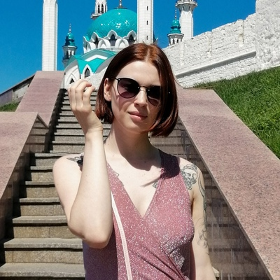 Valeria Shakirova, Yayva