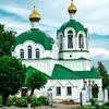 """Прикамская правда"" газета Каракулинского района"