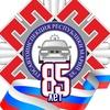 УГИБДД МВД по Республике Марий Эл
