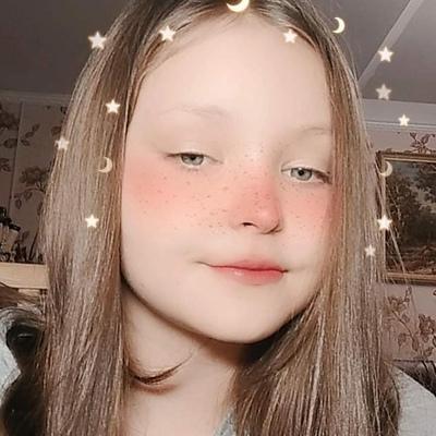 Tanya Strizheva