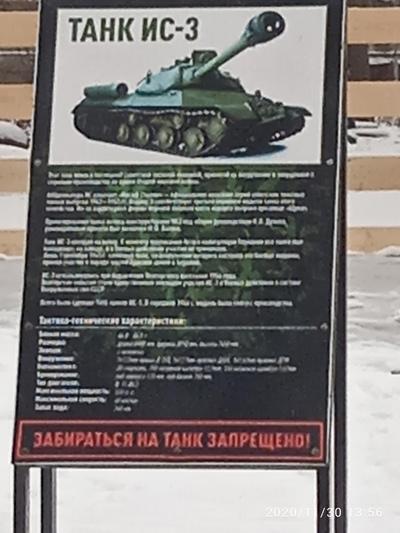 Петр Шабалин, Ижевск