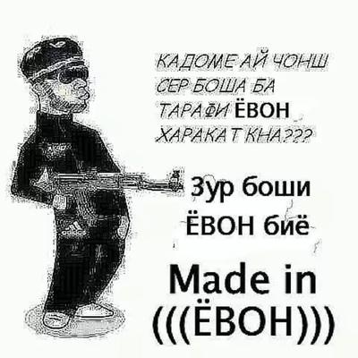 Хулиганди-Давари-Тенчи Без-Фамиля