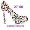 Мунара Таирбекова 33-19