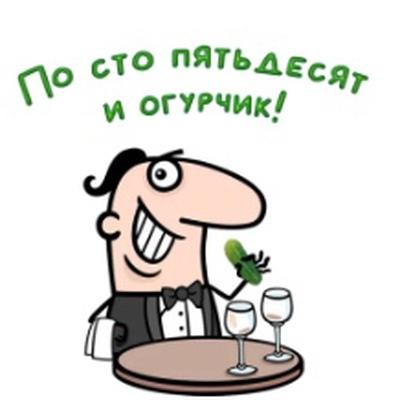 Ульман Мельников, Тверь