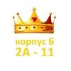 КУРТКИ-ПУХОВИКИ Б 2А-11 Fashion Ground SADOVOD