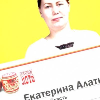 Варвара Колесникова