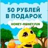 Honey Money - игра с выводом денег