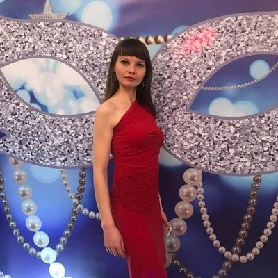 Liana Filipova