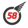 Шиномонтаж58