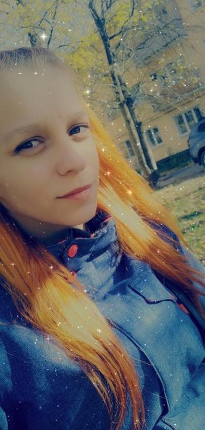 Ксения Сергеева, Кингисепп