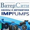 Циркуляционные насосы IMP Pumps, DAB, CNP, WILO