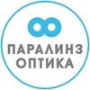 Контактные линзы | Кемерово | Новокузнецк