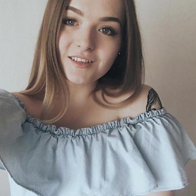 Milena Trofimova