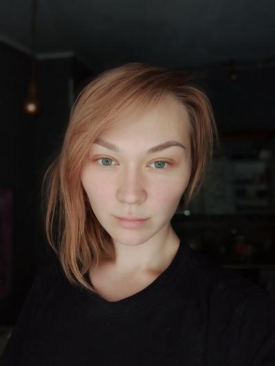 Anastasia Bilibina, Moscow