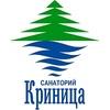 Санаторий Криница (официальная страница)