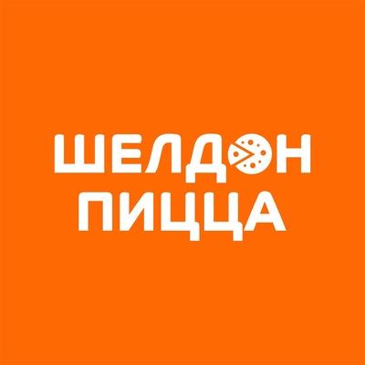 Алина Федорова, Старый Оскол
