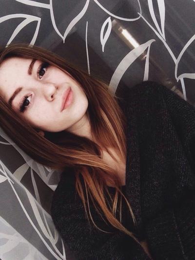 Алёна Волкова