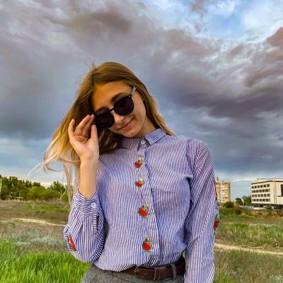 Амина Волкова, Воронеж