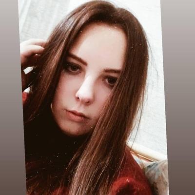 Таня Кононко, Киев