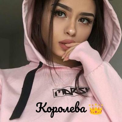 Диана Королёва