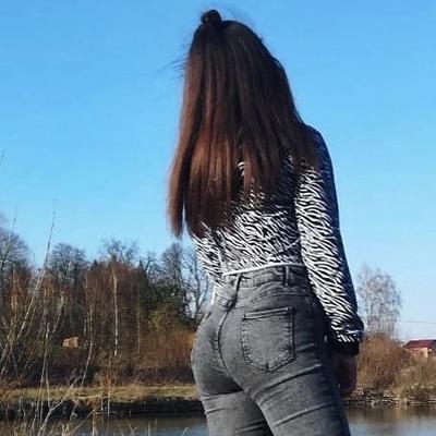 Andriana Savka
