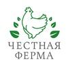Натуральные фермерские продукты | Честная ферма