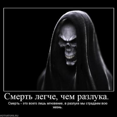Fanat Joker, Одесса