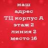 Али Самех 2В-23/1у