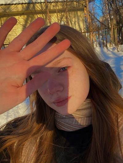 Элина Абрамова