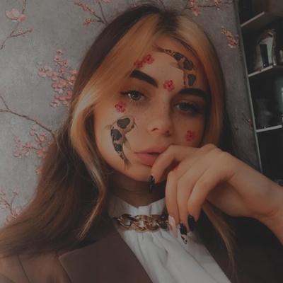 Настя 'данилова
