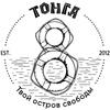 Тики-бар Тонга