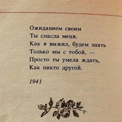 Ася Князева