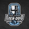 ХК Динамо-Минск | HC Dinamo-Minsk