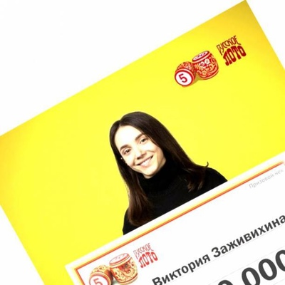 Яна Авдеева